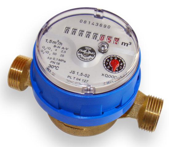 Okresowe spadki ciśnienia wody lub przerwa w dostawie wody