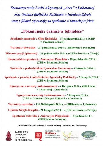 """Projekt pt.""""Pokonujemy granice w bibliotece"""" w Gminie Iwonicz-Zdrój"""